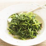 Korean Watercress